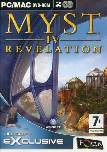 MYST IV - Revelaton [EU version]