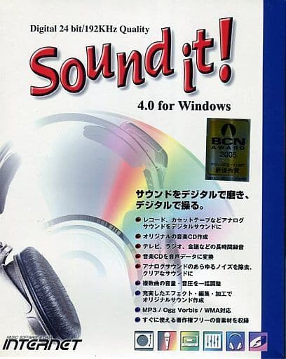 Sound it! 4.0 for Windows