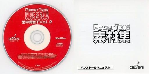 Power Tone Material Collection Machiko Satonaka Vol. 2