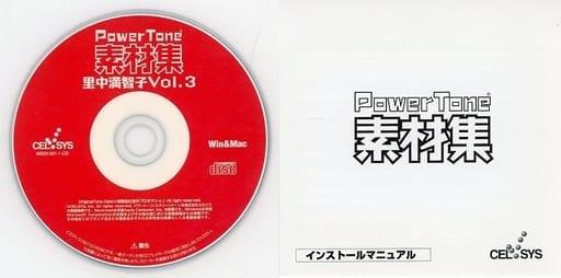 Power Tone Material Collection Machiko Satonaka Vol. 3