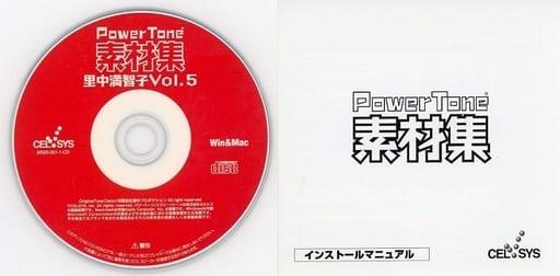 Power Tone Material Collection Machiko Satonaka Vol. 5