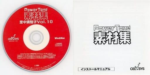 Power Tone Material Collection Machiko Satonaka Vol. 10