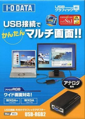 USB-connected external graphics adapter (analog only model) [USB-RGB2]