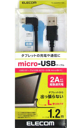 USB A - L connector USB micro B cable (1.2m)