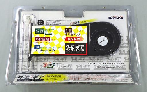 ZAWARD Multi-Type VGA Cooler COOL GEAR [ZCG-2040]