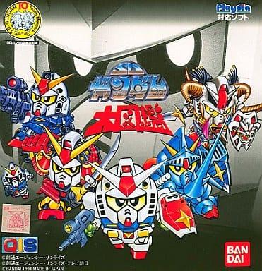 SD Gundam Big Picture Book