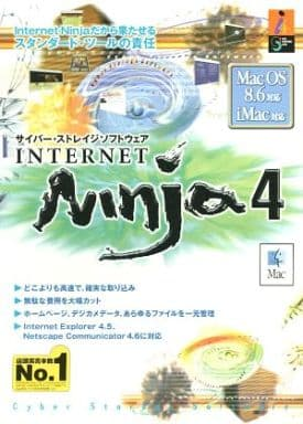 Cyber Warfare Software NINJA 4