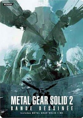 Metal Gear (video game) · Solid 2 Banded Cinecone <2 sheet set>
