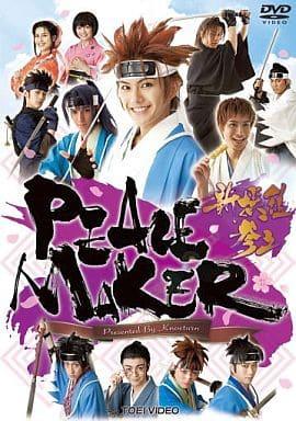 PEACE MAKER - Shinsengumi Riso -
