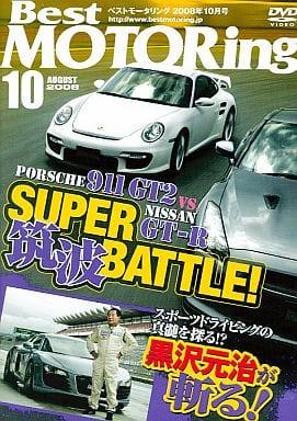 最佳發動機2008 10PORSCHE911GT2vs.NISSAN GT-R