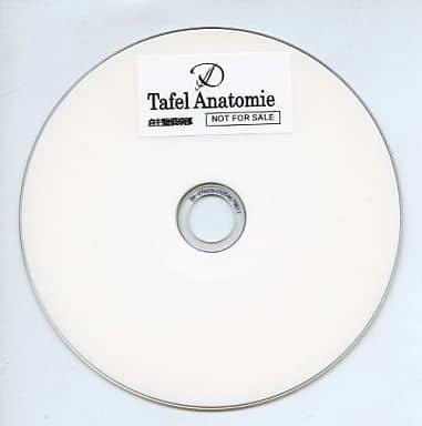 D / Tafel Anatomie 自主盤倶楽部特典DVD|Video software | Suruga-ya.com