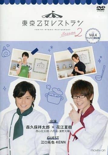Tokyo Maiden Restaurant Season 2 Vol. 4 [Animate Limited Edition]