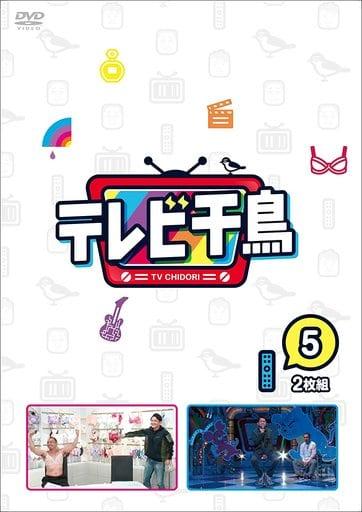 Chidori / Television Chidori vol. (5)