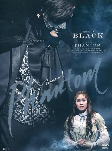 Musical 「 Phantom 」 [BLACK Version.] (Condition : Difficult sleeve case)