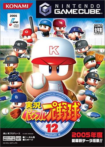 Jikkyou Powerful Pro Baseball 12