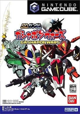 SD Gundam: GASHAPON WARS