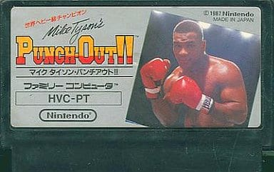 (without box&manual) Mike Tyson, punch out!