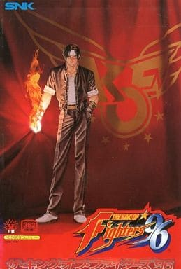The King of Fighters XII 96 (ROM Cassette) (Condition : Poor Packaging Condition)