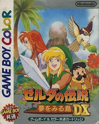Legend of Zelda : Yume no Miru Shima DX (Condition : Box (Including Inner Box) Condition Unknown)