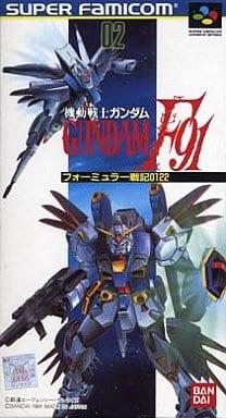 Gundam F91 Formula War 0122