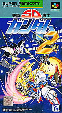 Mobile Suit Gundam SD Gundam 2