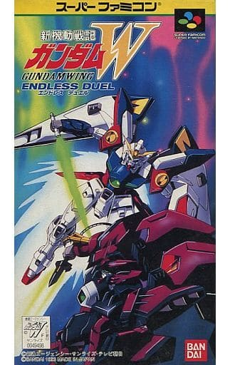 New Mobile Suit Gundam W ENDLESS DUEL