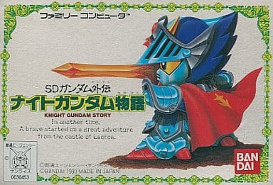 SD Gundam Gaiden Night Gundam Story
