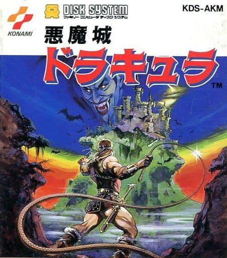 (with box&manual) Castlevania
