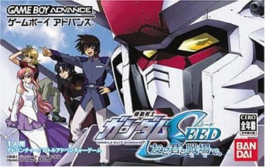 MOBILE SUIT GUNDAM SEED : Friends and You on the Battlefield