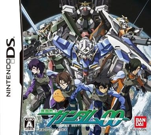 Mobile Suit Gundam OO