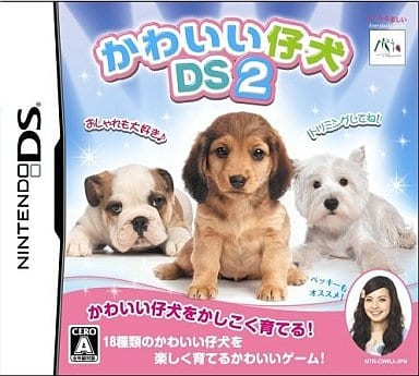Cute puppy DS2