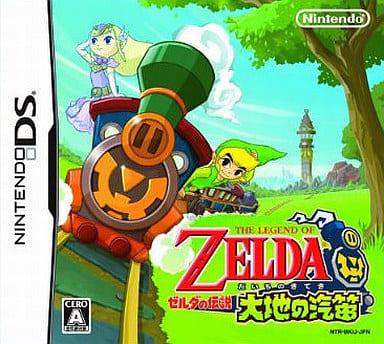 Legend of Zelda : Earthy Whistles