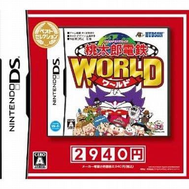 Momotaro Dentetsu World
