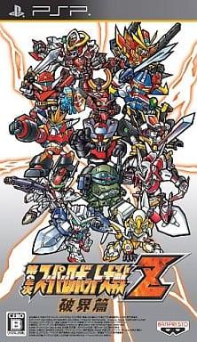 Dai-2-Ji Super Robot Taisen Z 破界 Special ZII-BOX [Limited Edition]