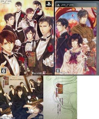 Hana Yakaya, Iga Clan Kinema Mosaic [Limited Edition] (Condition: Spacer shortage)