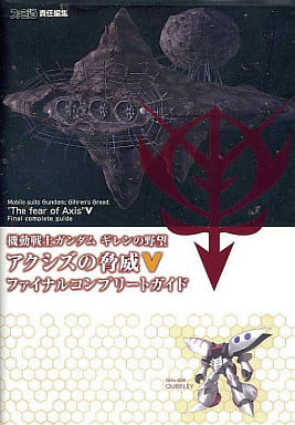 PS2 Mobile Suit Gundam Giren's Ambition Axis's Threat V Final Complete Guide