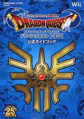 Wii Dragon Quest 25 Shunen Kinen Famicom & Super Famicom Dragon Quest I・II・III Official Guide Book