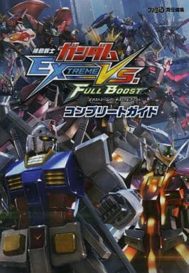 PS3 Mobile Suit Gundam Extreme Versus Full Boost Complete Guide