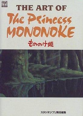 ジブリTHE ARTシリーズ THE ART OF The Princess MONONOKE
