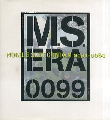 M. S. ERA 0099 MOBILE SUIT GUNDAM 0001-0080
