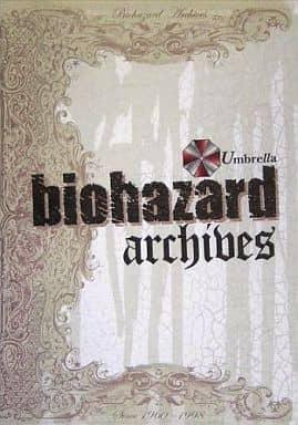 biohazard archives