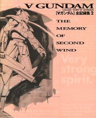 ∀ GUNDAM [∀ Gundam] All Records Collection 2