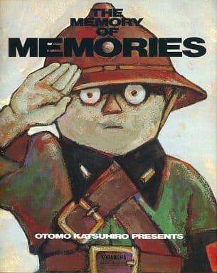 THE MEMORY OF MEMORIES