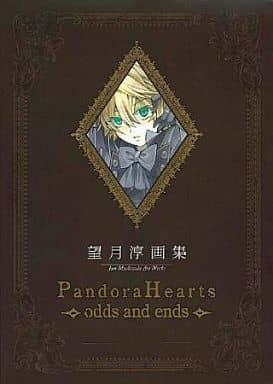 望月淳画集「PandoraHearts」-odds and ends-