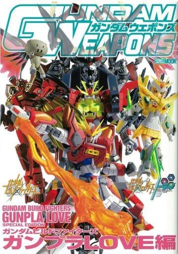 Gundam Weapons GUNDAM BUILD FIGHTERS Gundam Plastic Love