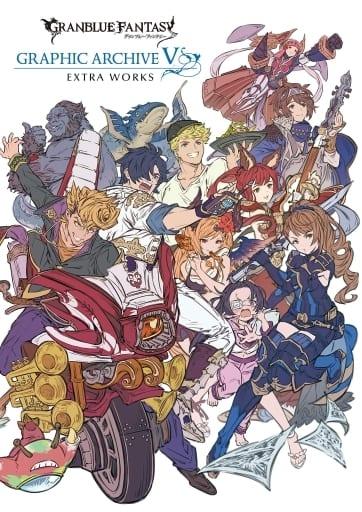 GRANBLUE FANTASY Granblue Fantasy GRAPHIC ARCHIVE V EXTRA WORKS