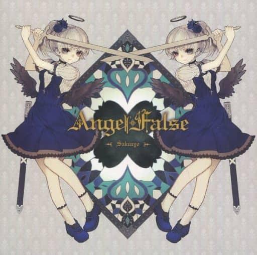 Angel False / sakuzyo.com