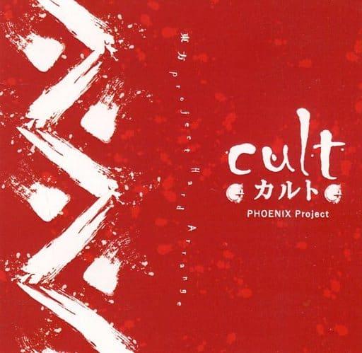 "Toho Hard Rock Arrange Album ""cult"" / PHOENIX Project"