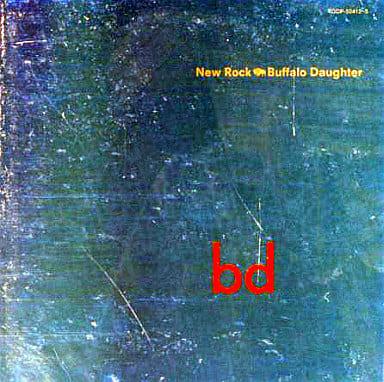 布法罗的女儿/新摇滚