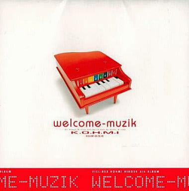 廣瀨香美 / welcome-muzik